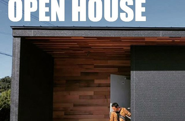 中池組 薩摩川内市矢倉町にて「外も内もこだわったかっこいい平屋の家」の完成見学会【1/25,26】