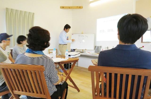 鹿児島市明和にて「家づくりセミナー」を開催【6/7】