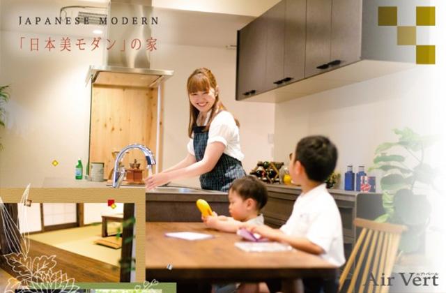 丸和建設 鹿児島市向陽にて「最新技術と厳選された自然素材でつくる日本美モダンの家」の完成見学会
