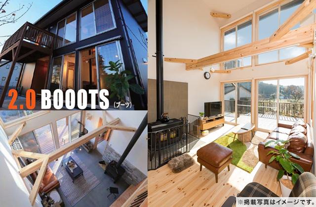 IAMUS 鹿児島市犬迫にて「ロフト付きのBOOOTS」完成内覧会