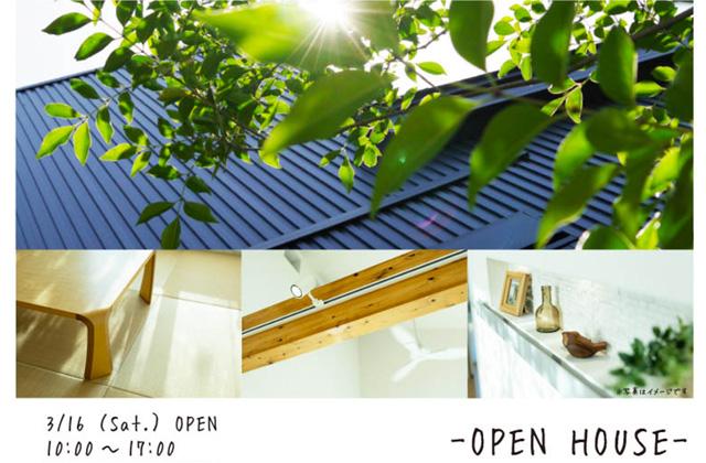 アイフルホーム 霧島市国分広瀬にて「勾配天井のある平屋」の完成見学会