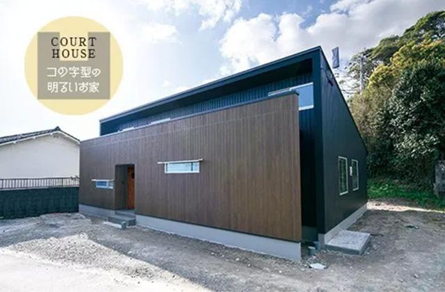 ベルハウジング 鹿児島市平川町にて「インナーコートのある平屋の家」の完成見学会
