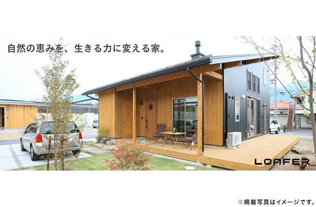 創造ホーム いちき串木野市上名にて「平屋+ロフトのちょうどいい暮らし LOAFER」の完成見学会