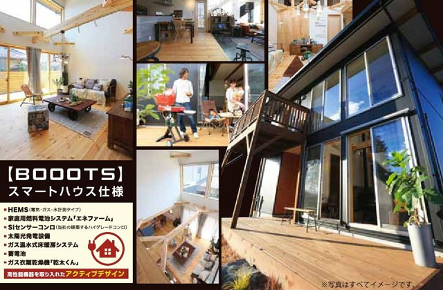 Bino鹿児島 鹿児島市大明丘にて平屋ベースの2階建て新モデルハウス「BOOOTS」の完成見学会
