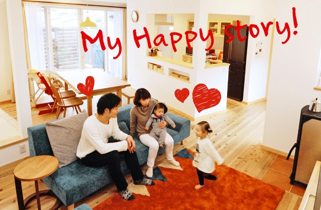 グッドホーム 鹿児島市明和にて漆喰と無垢の家「ウッドライフハウス」実物見学会