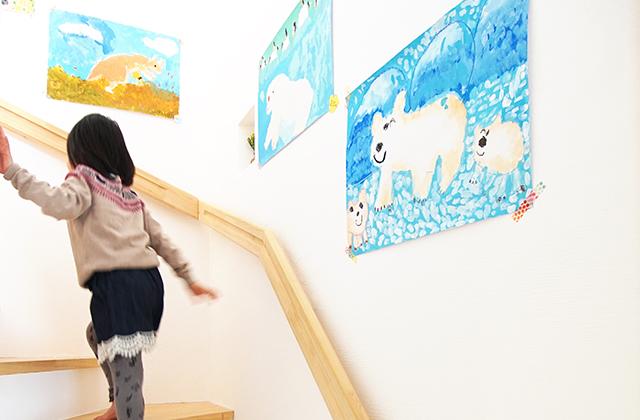 漆喰と無垢の家 実物見学会について
