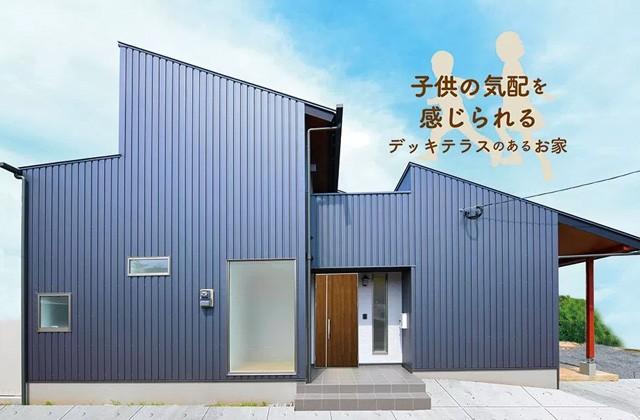 ベルハウジング 鹿児島市喜入にて「子供の気配を感じられるデッキテラスのある家」の完成見学会