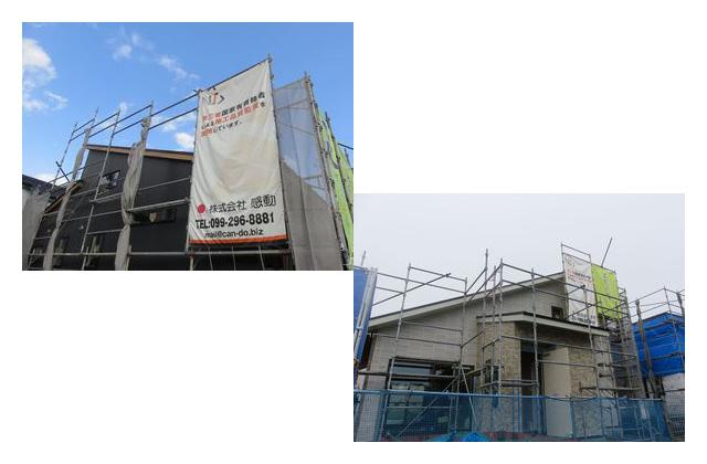 感動 鹿児島市山田町と吉野町にて平屋のオープンハウス開催