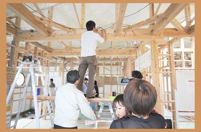 東宝建設 指宿市湯の浜にて「新築一戸建て注文住宅の構造現場見学会」を開催
