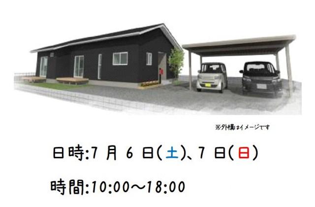 ユニバーサルホーム 垂水市田神にてユニバーサルホームの完成見学会