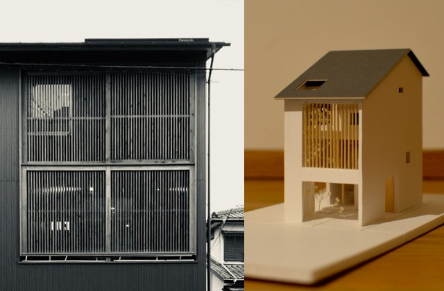 ベガハウス 鹿児島市下荒田にて「狭小地に建つ5つのスキップフロアのある3階建ての家」の完成見学会