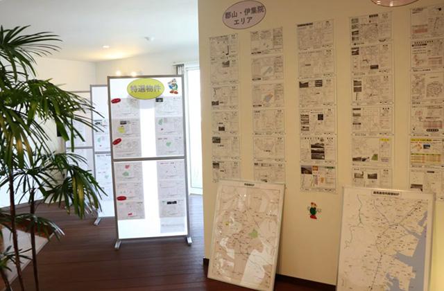 ヤマサハウス 鹿児島市錦江町にて「土地情報を約300件公開!土地探しフェア」を開催