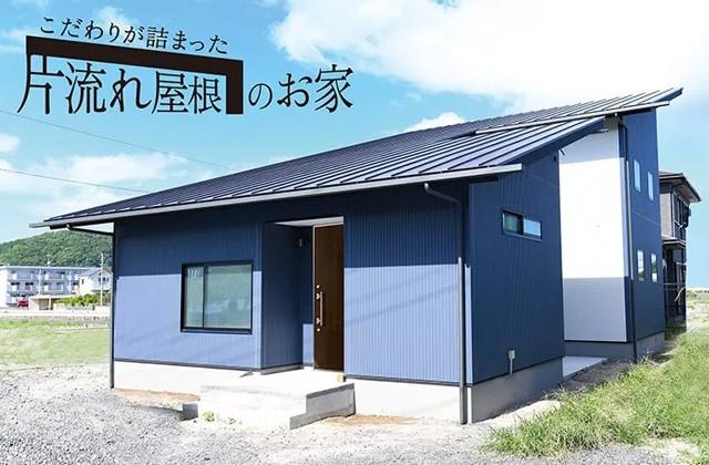 ベルハウジング 指宿市十町にて「片流れ屋根のシンプルスマートな家」の完成見学会