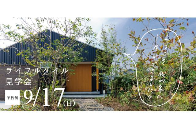ベガハウス 指宿市山川にて注文住宅「築6年 ゆったりとした敷地に建つ平屋」のライフスタイル見学会