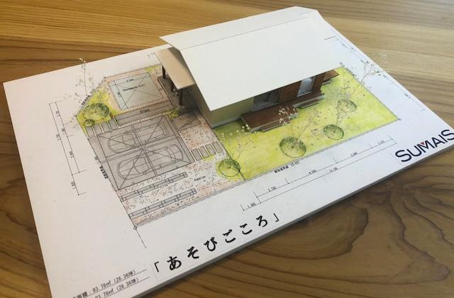 住まいず 姶良市平松にて「本物の木の家」の完成内覧会