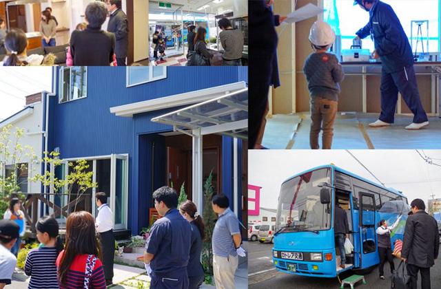 トータルハウジング 建築中の現場見学や最新住宅設備見学、入居後の住まいを見学できる第9回 1Dayバスツアー開催