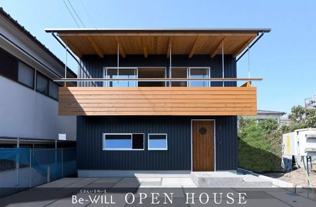 ベルハウジング 鹿児島市日之出町にてモデルルーム「家族が楽しく過ごせる家」がオープン