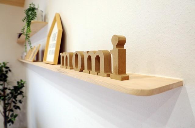 もみの木ハウス・かごしま 姶良市加治木町にて「細長い敷地に建つ、もみの木の平屋」の完成体感会