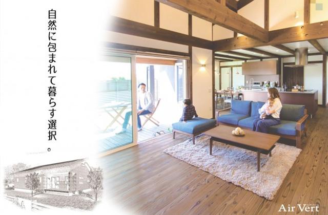 丸和建設 南さつま市加世田にて「自然に包まれて暮らす家」の完成見学会
