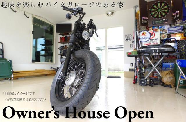 トータルハウジング 鹿児島市平川町にて「趣味を楽しむバイクガレージのある家」の新築発表会