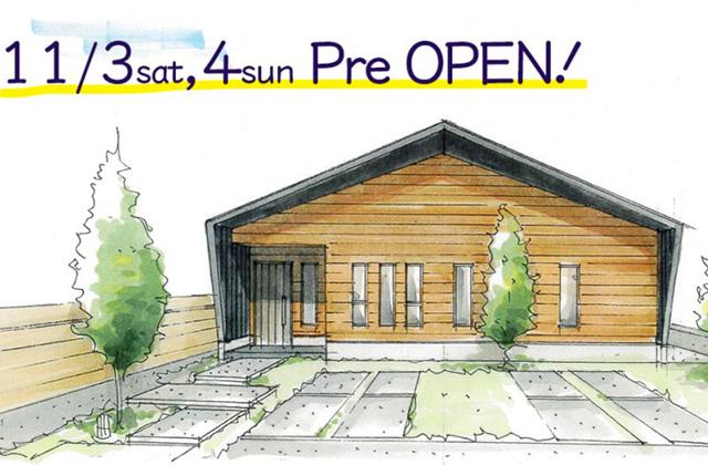 トータルハウジング 姶良市平松にてモデルハウス「シンプルかつ機能的な和風モダンの家」がプレオープン