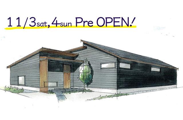 トータルハウジング 鹿児島市山田町にてモデルハウス「 J-Modernの家」がプレオープン