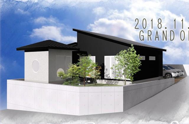感動 アイリスガーデン吉野東にてモデルハウス「離れ和室のある平屋」がグランドオープン