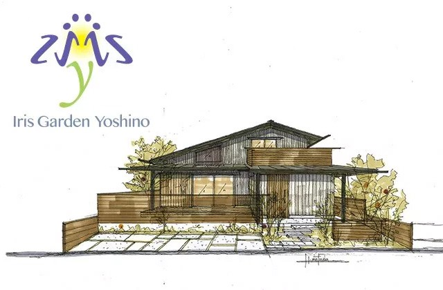 ベルハウジング アイリスガーデン吉野にてモデルハウス「落ち着いた和モダンの家」がオープン