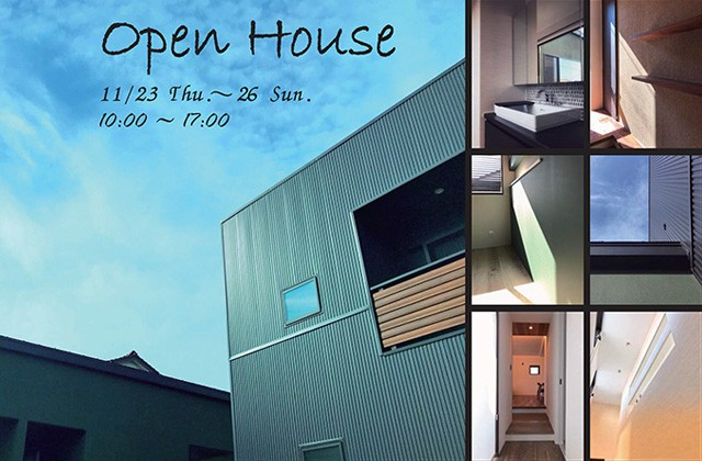 アイフルホーム 霧島市隼人町にて「コの字から見える青い空が似合う家」のオープンハウス