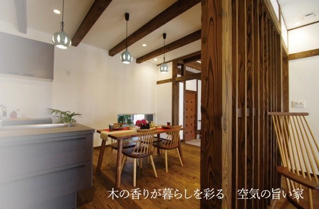 丸和建設 霧島市国分広瀬にて「木格子が織りなす広々リビングのある平屋」の完成見学会