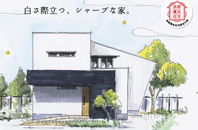 ベルハウジング 鹿児島市吉野にて注文住宅「白さ際立つ、シャープな家」の完成見学会