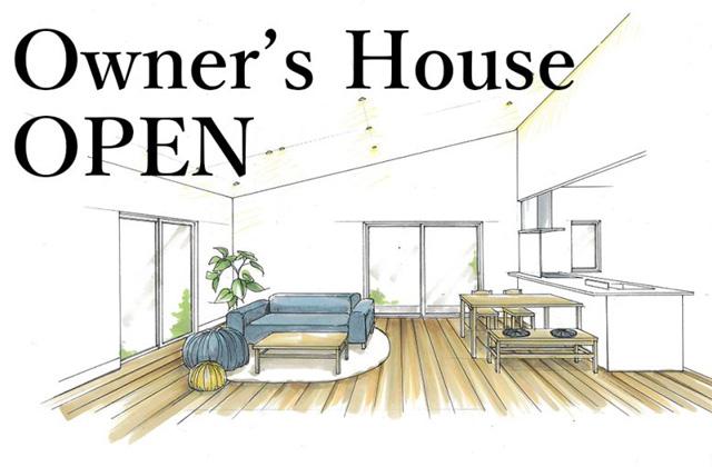 トータルハウジング 霧島市隼人町にて「家族の集まる大空間のある平屋の家」の新築発表会