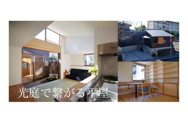 ベガハウス  鹿児島市清和にて「光庭で繋がる平屋」の見学会