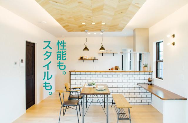 鹿児島唯一のLCCM住宅モデルハウス完成!