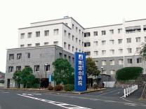 青雲会病院