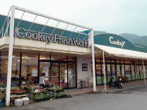 クッキー姶良店