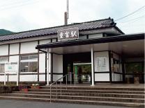 JR重富駅