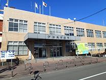 姶良市役所