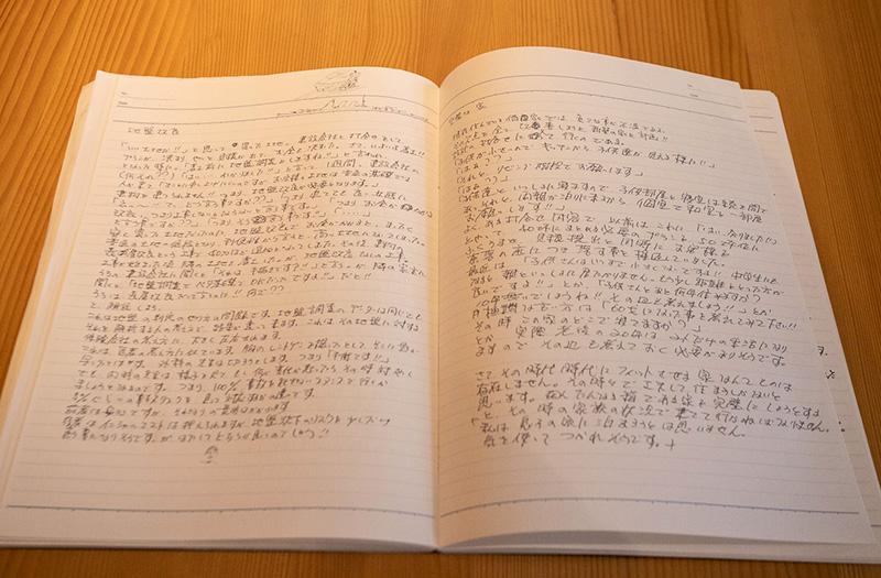 びっしり書き込まれたノート