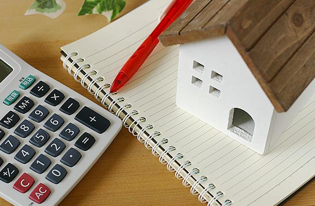 民間融資・公的融資など住宅ローンの種類や特徴を鹿児島のファイナンシャルプランナーさんが解説!