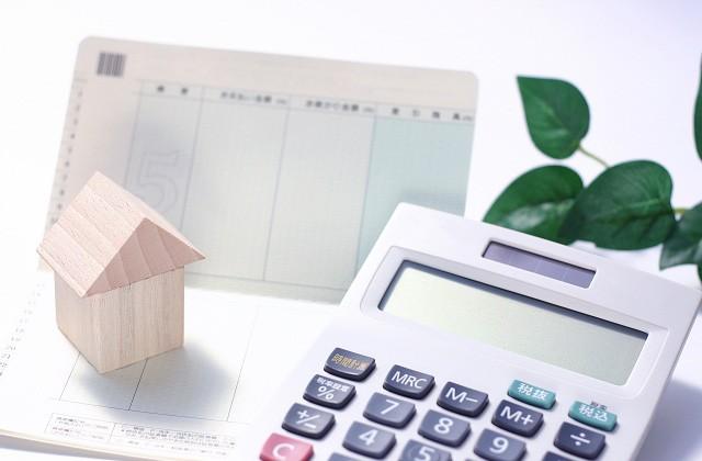 住宅ローン金利が過去最低に!鹿児島の銀行への金利の影響と鹿児島の住宅ローン相談窓口