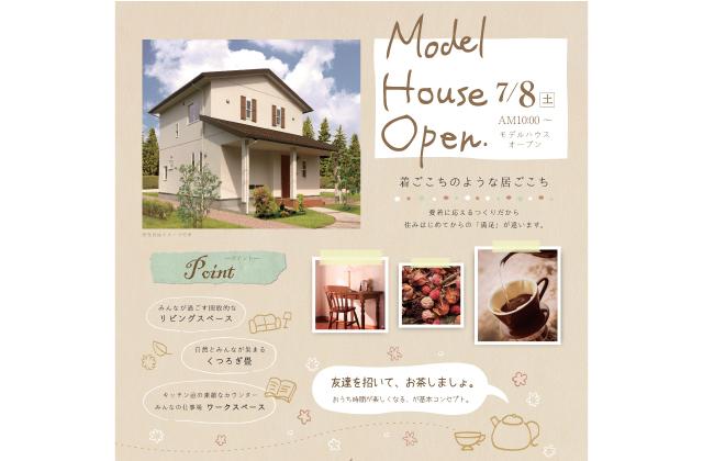 万代ホーム 姶良市西餅田に万代ホームの新しいモデルハウスがオープン