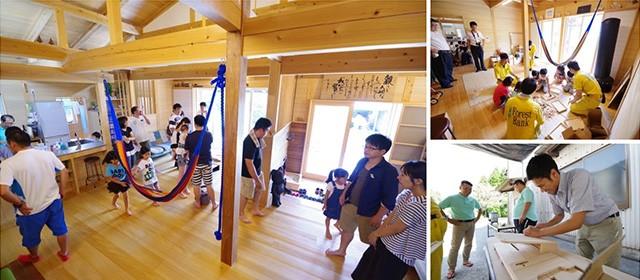 良質な室内環境について学べる住環境体感セミナー