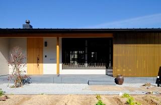 外観 - 建築事例 中池組 温泉が湧き出るからこその造作風呂のあるお家