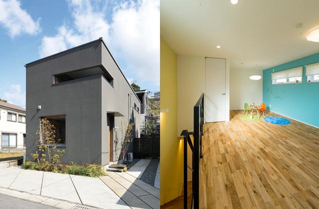 R+house鹿児島中央 広木モデル