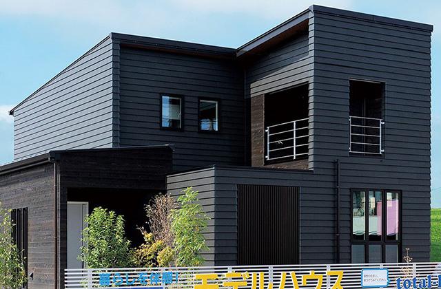 谷山モデルハウス「暮らしを彩るパティオのある家」(鹿児島市)