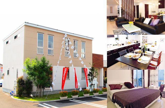 ユニバーサルホーム 造り付け収納を全部屋に設置した収納のヒント満載な機能的なモデルハウス (霧島市国分)